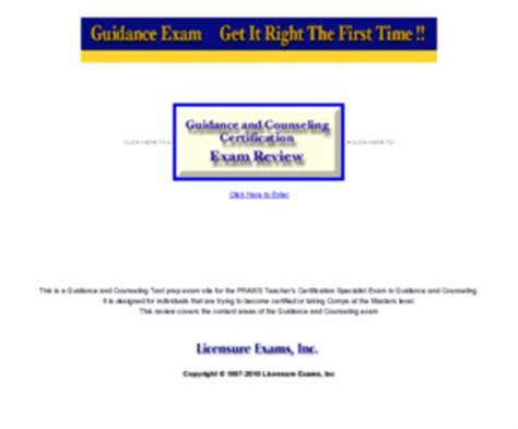M Ed School Counseling Case Studies